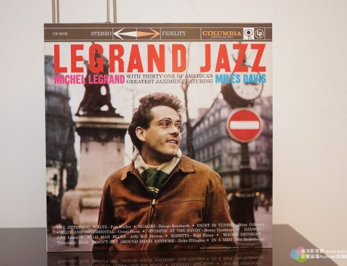 Legrand Jazz Review by Audionet.com.tw from Taipei, Taiwan 12-25-17